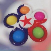 Jucarie EDAR® antistres cu 5 bule de silicon, joc interactiv, model multicolor blue