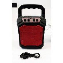 Boxa Bluetooth Portabila Rosie