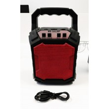 Boxa portabila SIKS® bluetooth, radio FM, MS1612, rosu