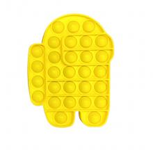 Jucarie antistres EDAR® senzoriala, din silicon, impermeabila, Among us, galben