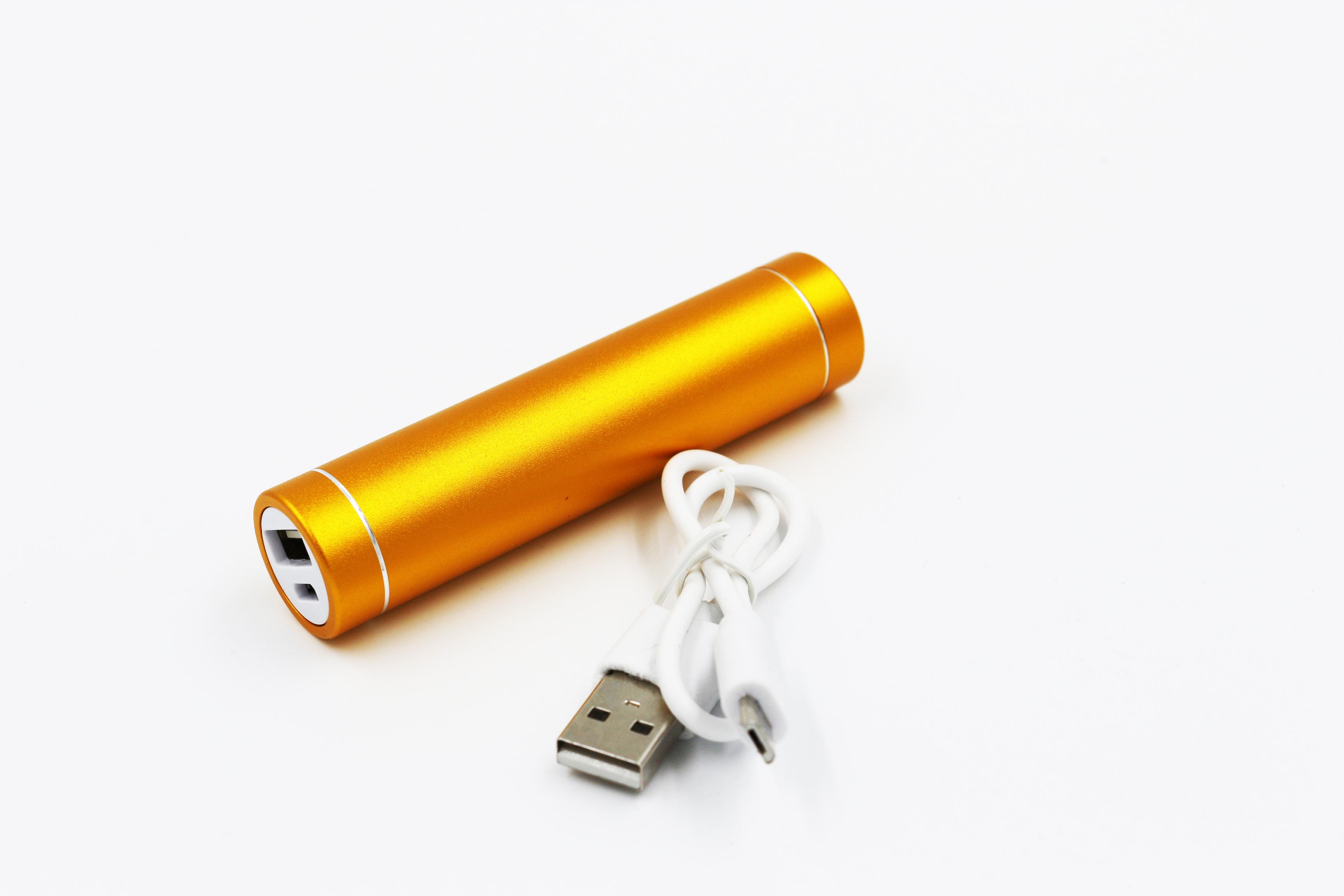 baterie externa